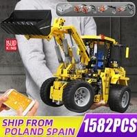 mould king 13122s high tech app remote control truck wheel loader model building blocks bricks kids diy toys christmas gifts