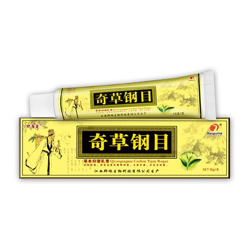 20 pces qicaogangmu focallure pele psoríase creme dermatite eczematoid eczema pomada tratamento psoríase creme