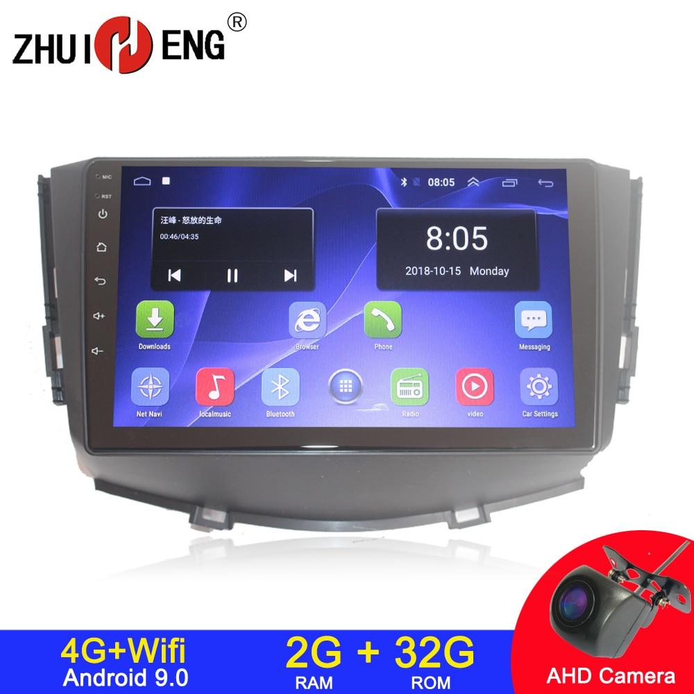 Android 9,1 4G wifi 2 din autoradio für Lifan X60 2011-2016 auto dvd player autoradio auto audio auto stereo auto radio 2G 32G