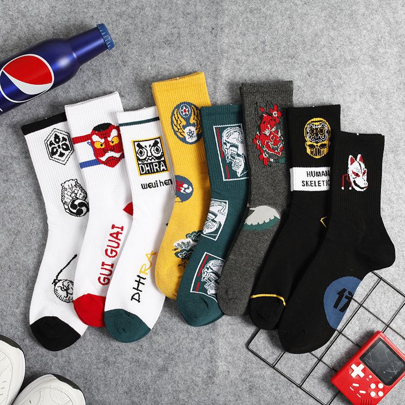 Мужские носки с надписями хлопковые носки женские мягкие дышащие повседневные модные крутые универсальные носки унисекс
