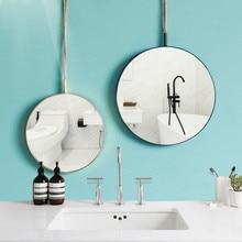 Nordic Metal Bathroom Mirror Round Wall Mount Mirror Hanging Ornament Wall Art Toilet Bathroom Decor Hanging Mirror   WJ021845