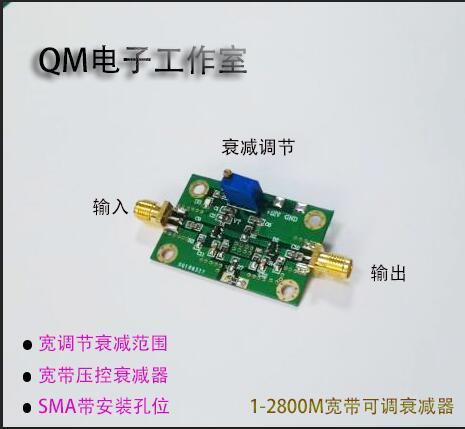 Atenuador ajustable de 1-2800M voltaje controlado Banda ancha atenuador RF 40dB SMA interfaz