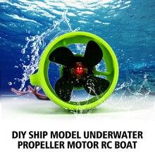12-24V 30-200W Schiff Modell Nesting Schiff Ziehen Net Boot Bagger Rettungs Boot Unterwasser Fahrzeug roboter Propeller Bürstenlosen Motor