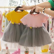 Enfants bébé filles robes de princesse coton manches courtes solide Patchwork Tulle Poncho robe bébé filles nouveaux vêtements dété RL2