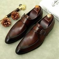 Retro Dress Menck Men\'s Shoes Handmade PU Brock Buckle Classic Business Casual Trend British Monk Shoes Men\'s Shoes  XM153