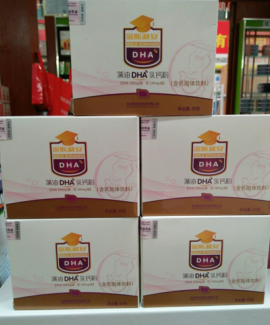 Aceite de algas Gold-scrianen DHA leche con calcio en polvo suplemento de calcio para niños proveedor de productos al por mayor de mujeres embarazadas DHA Kang Rui
