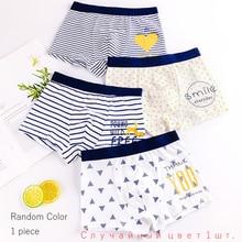 1 Piece Pure Cotton Boys Boxer Underpants Cozy Boy Panties Big Childrens Shorts Children's Underwear