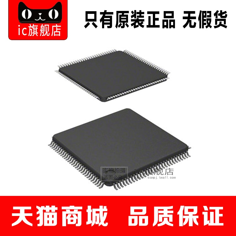 MC9S12XET256MAL LQFP112 MC9S12