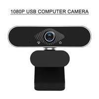 usb2 0 webcam 1080p webcam 4k video conference web camera usb web camera with microphone computer camera for laptop and desktop