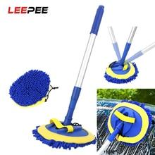 Щетка для мытья автомобиля LEEPEE, телескопическая швабра с длинной ручкой, шениль, щетка для мытья, автомобильные аксессуары