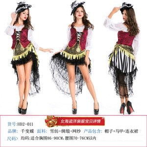 Halloween Pirate Adult Women Party Pirate Captain Costume Spanish Bartender Style