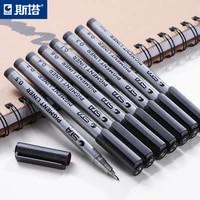 sta profession drawing needle pen waterproof fade proof micron pentip fine liner black sketch water marker pen for manga