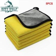Автомойка 30x30 см утолщенное водопоглощающее Коралловое флисовое полотенце для чистки автомобиля двухстороннее устройство для очистки дисков высокой плотности