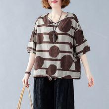 ZANZEA – tunique à manches courtes pour femmes, Chemise Vintage imprimée, décontractée, ample, rétro, Tops, grande taille, été, 2021