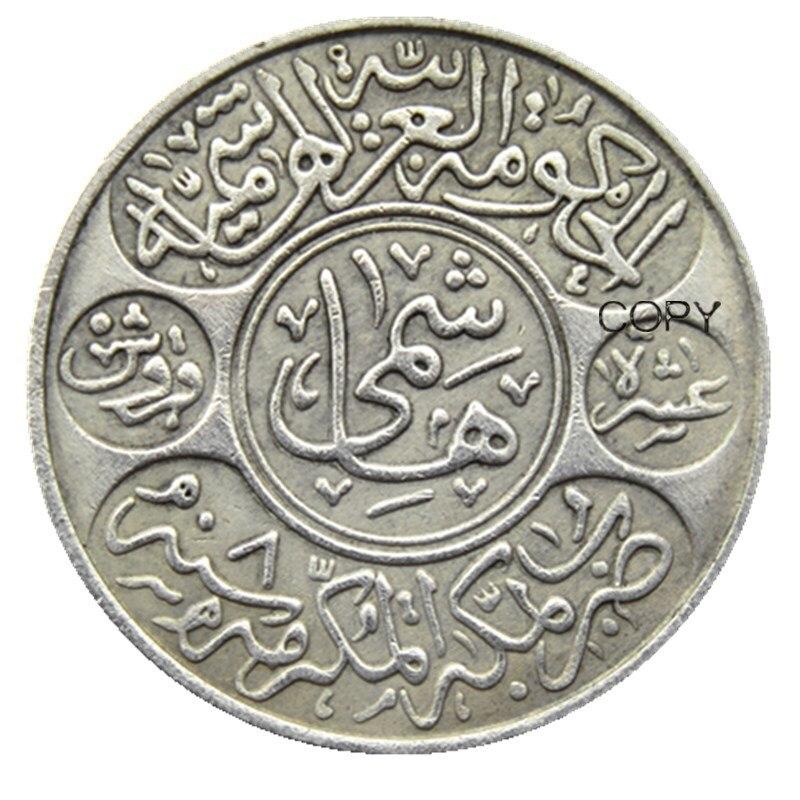 Саудовская Аравия HEJAZ 10P (1 риял) AH1336 8 лет Серебряная AU Красивая Посеребренная копия монеты (диаметр 28 мм)
