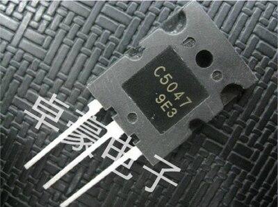 20 قطعة 2SC5047 C5047 25A 1600V 250W TO-3PL الأنابيب بالموجات فوق الصوتية الطاقة الترانزستور