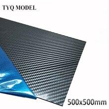 Le vrai panneau 3K dépaisseur de 500x500mm plaque de Fiber de carbone 0.5mm 1mm 2mm 3mm 4mm 5mm couvre le matériel composé élevé de dureté pour le RC