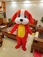dog mascot costume cosplay party game dress outfit advertising halloween adult factory wholesale free post hot