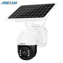 5MP 4G сим картой Wifi камера видеонаблюдения Солнечная PTZ уличная ПИР Обнаружение человека аудио Беспроводная цветная ночного видения батарея ...