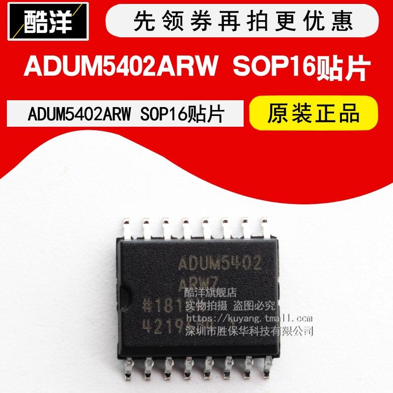 100% nuevo y original ADUM5402ARW ADUM5402ARWZ ADUM5402 SOP16
