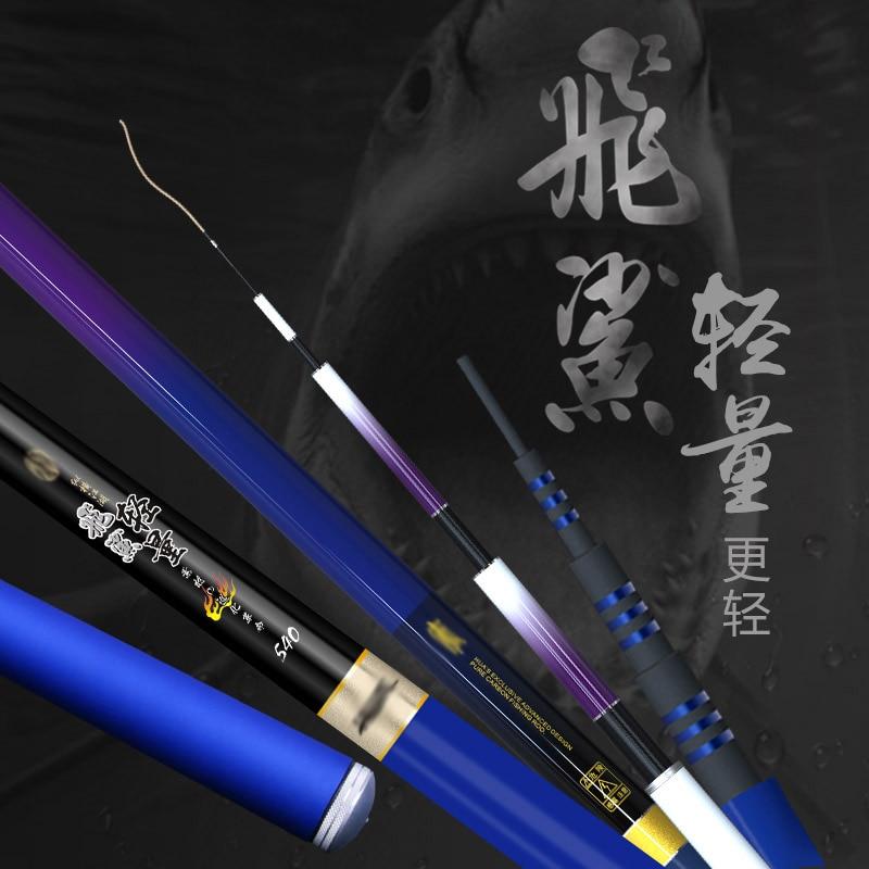 Telescopic Fishing Rod Adult Carbon Extension Fishing Rod High Toughness Shark Narzedzia Wedkarskie Sports Entertainment EI50FR enlarge