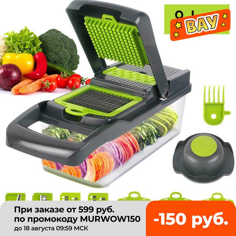 متعددة الوظائف قطاعة الخضراوات الفاكهة القطاعة مبشرة تمزيقه استنزاف سلة 8 في 1 الأدوات коннраксесары اكسسوارات المطبخ