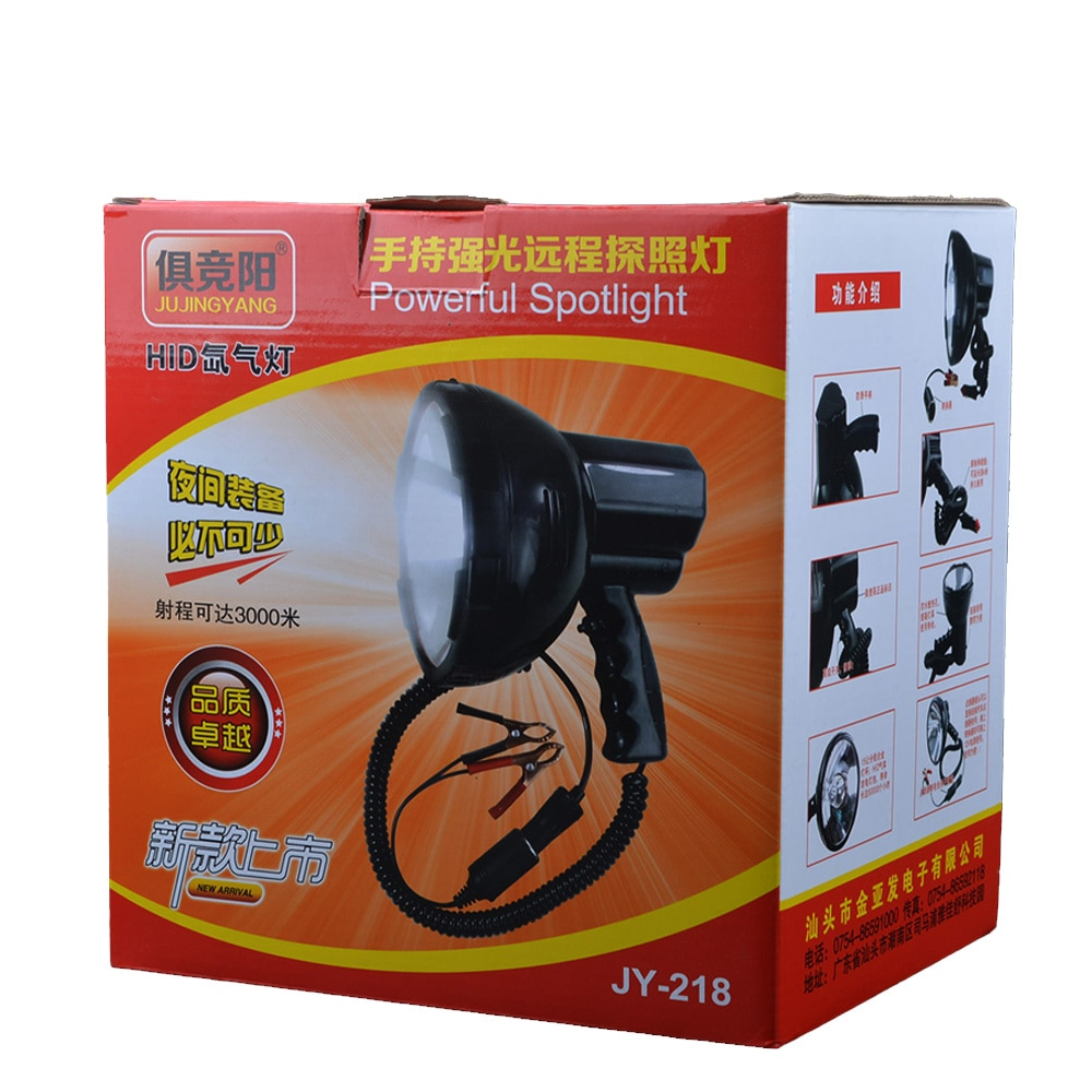 55W handheld light remote hernia hunting searchlight xenon 100W fishing outdoor car handheld lamp enlarge