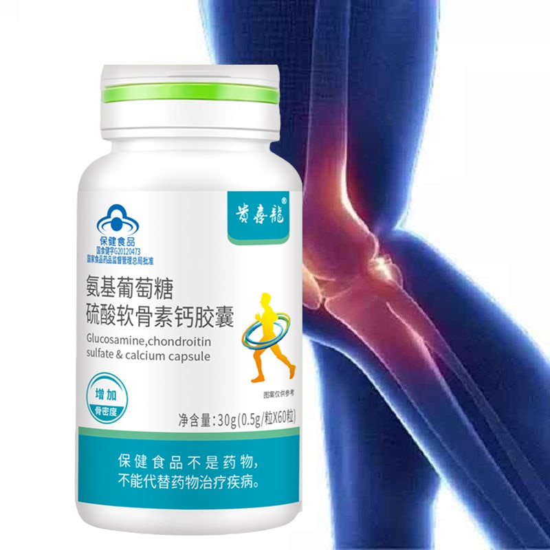 Chondroitin Glucosamine Capsule Sulfate & Calcium 500mg for Repair Joints Bone Nutrition Supplement health Tablets