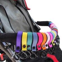 2pc Baby Stroller Accessories Multi Purpose Baby Stroller Hook Shopping Pram Hook Prop Hanger Conven