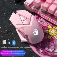 2,4G Bluetooth Двухрежимная игровая Мышь немой Беспроводной оптический розовый Мышь 7-кнопочная 2400 Точек на дюйм E-спортивные игровые Мышь для пор...