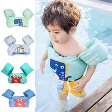 Baby Float Cartoon Arm Sleeve Life Jacket Swimsuit Foam Safety Swimming Training Floating Pool Float