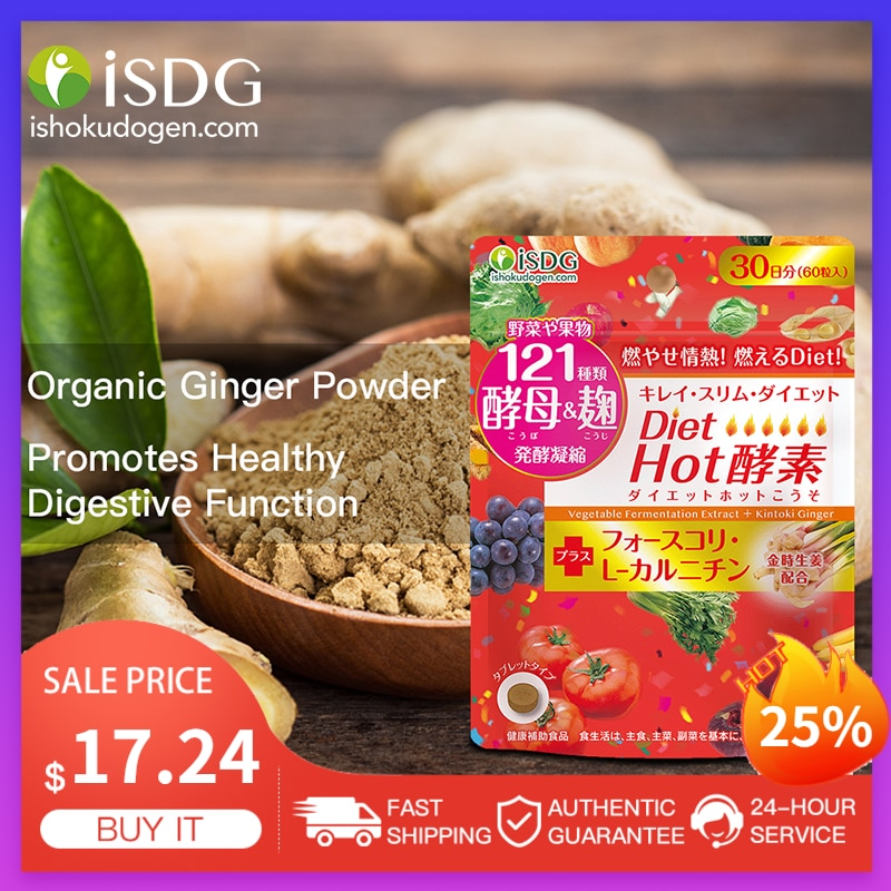 ISDG Enzyme Diet Hot Weight Loss Solve Body Arm Leg Feet Cold Keep Warm Accelarate Metabolism Fat Burning Health Supplement