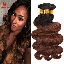 """HairUGo-mechones de pelo indio ondulado, extensiones de cabello humano Marrón, T1B/30, 100% colores, Remy, 10-24"""""""