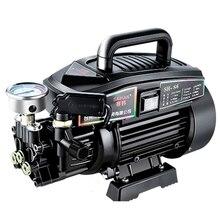 Ultra haute pression ménage 220v haute puissance brosse eau saisir pistolet pompe à eau nettoyage automatique petit portable