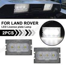 Светильник Ной знак для Land Rover Discovery 3 LR3 Discovery 4 LR4 L319 Freelander 2 LR2 L359 Range Rover Sport L320