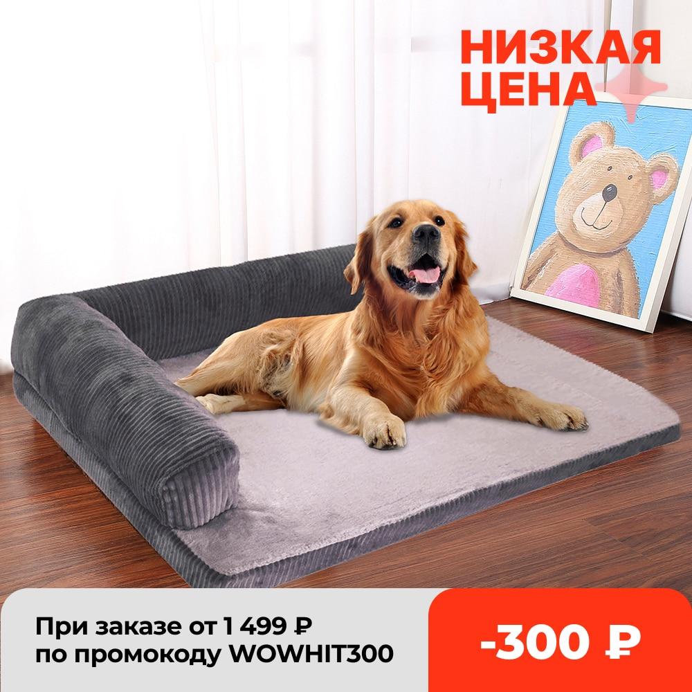 سرير كلب أريكة الحيوانات الأليفة وسادة مريحة حصيرة كبيرة بيت للكلب جرو الراعي الألماني L شكل الأريكة للكلاب المتوسطة الصغيرة