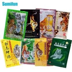 8 pçs/saco tigre bálsamo sumifun 8 tipos articulações dores corpo de gesso médico músculo ortopédico voltar pescoço dor remendo analgésico artrite