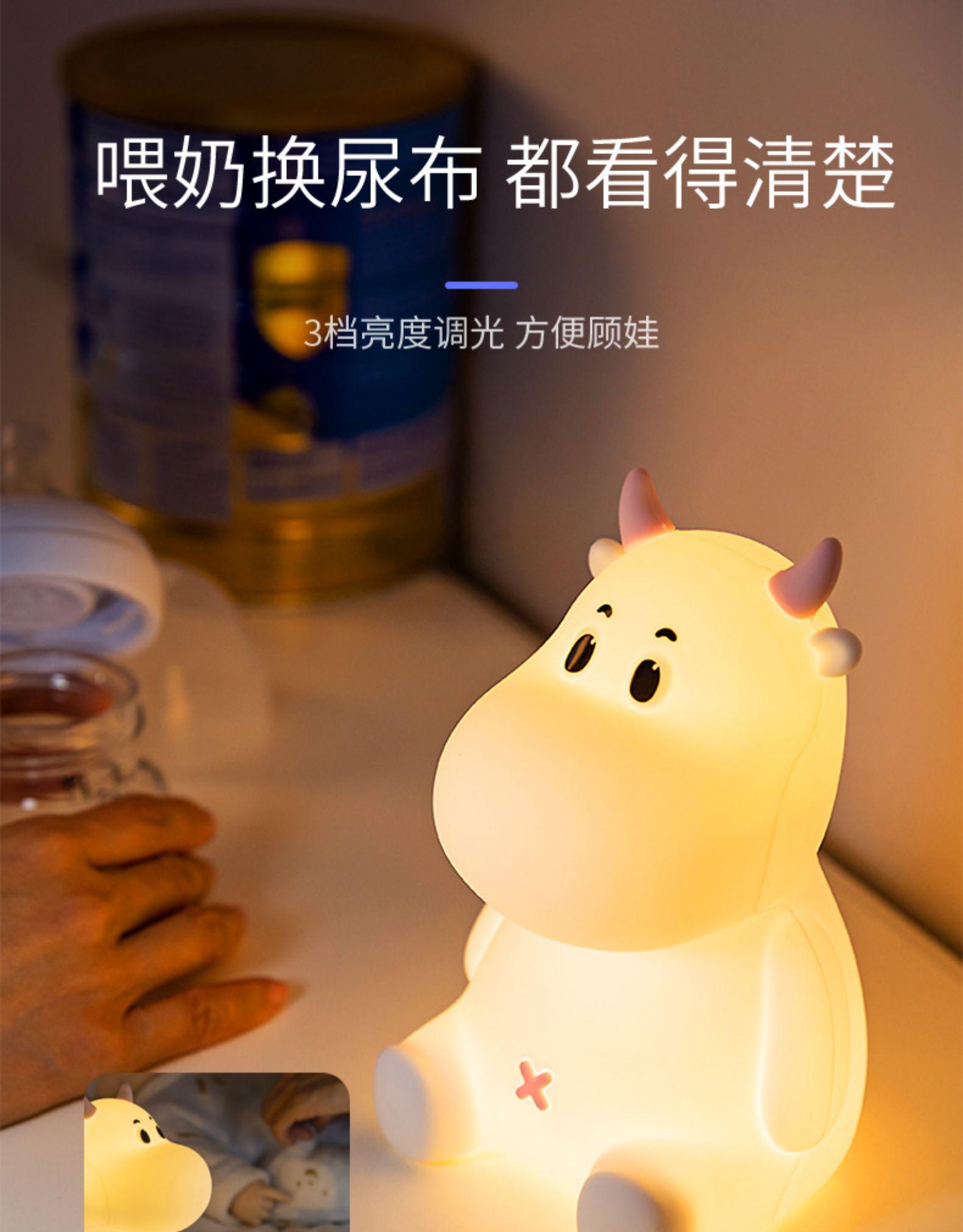 LED Night Light Baby Soft Cute Sensor Chargeable Night Lights Kids Bedroom Kawaii Atmosphere Mushroom Lamp Night Lights BG50NL enlarge