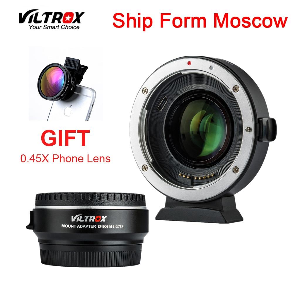 Viltrox EF-EOS M2 AF Автофокус уменьшение скорости бустер Крепление объектива кольцо-адаптер турбо для объектива Canon EF для камеры EOS M5 M6 M50