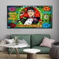 modern graffiti pop art street money poster painting canvas print poster wall picture for living room home decor frameless