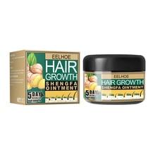 Eelhoe 30ml Moroccan Hair Care Hair Growth Cream Essence 100% Hair Loss Repair Cream Health Care Bea