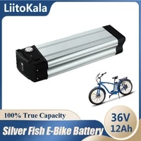liitokala 36v 12ah silver fish style electric bike battery 36v 500w lithium battery with aluminum case