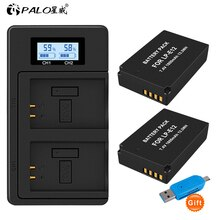 2Pcs 1800mAh LP-E12 LPE12 LP E12 Kamera Batterie AKKU + LCD USB Ladegerät für Canon M 100D Kuss x7 Rebel SL1 EOS M10 EOS M50 DSLR