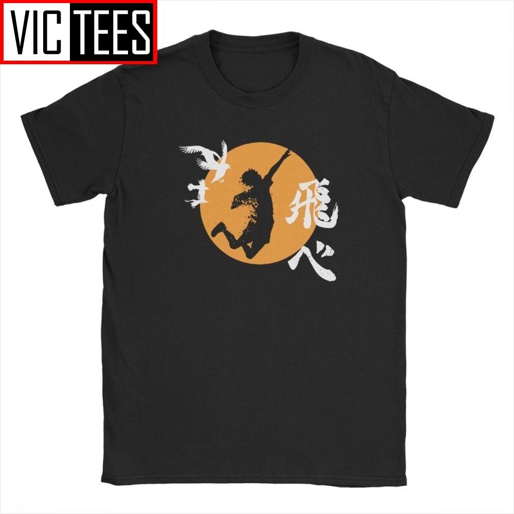 Camiseta masculina engraçada haikyuu, karasuno, hinata smash, de algodão, para anime, bokuto, oya, manga, vôlei e manga curta