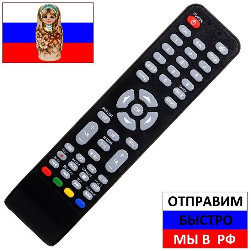 Пульт для Telefunken TF LED32S13, TF LED19S13, TF LED24S13 для телевизора Пульты ДУ      АлиЭкспресс