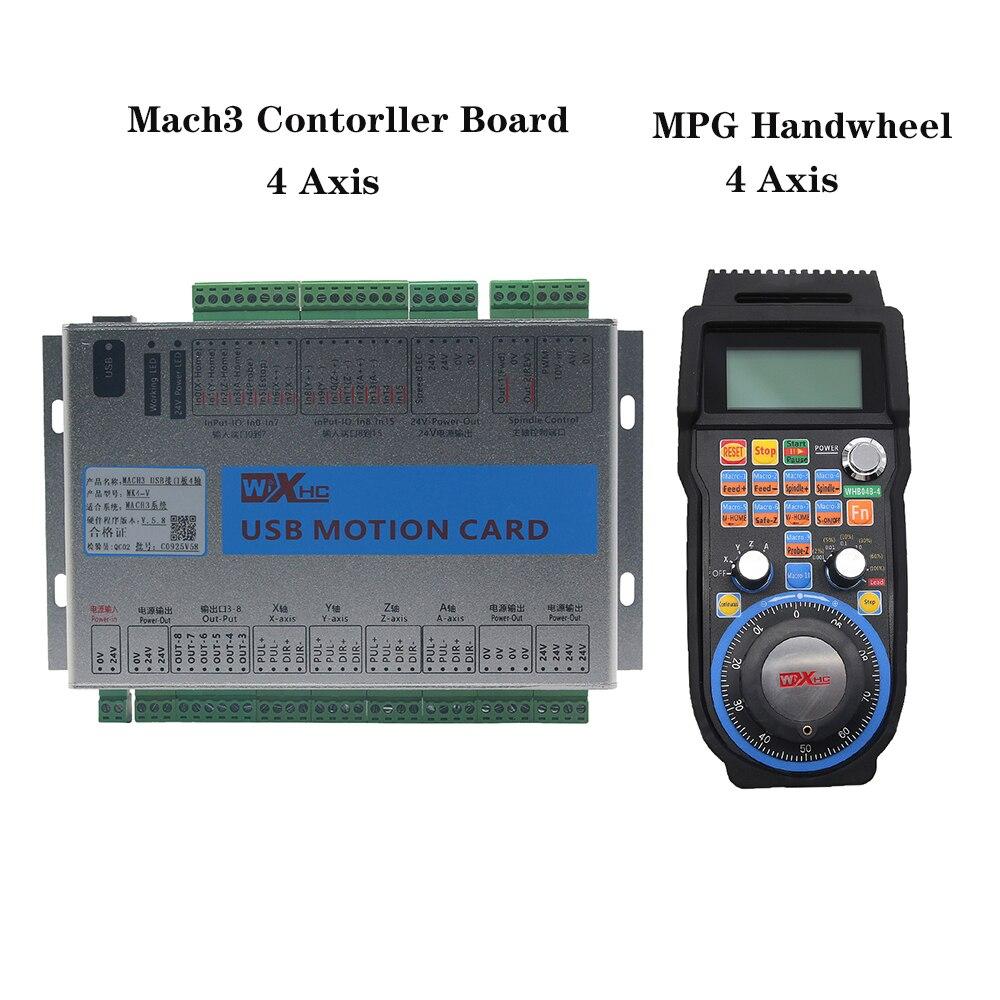 4-محور USB Mach3 وحدة تحكم بالحركة بطاقة 2 ميجا هرتز لوحة القطع MK4-V 4-محور MPG عقارب قلادة