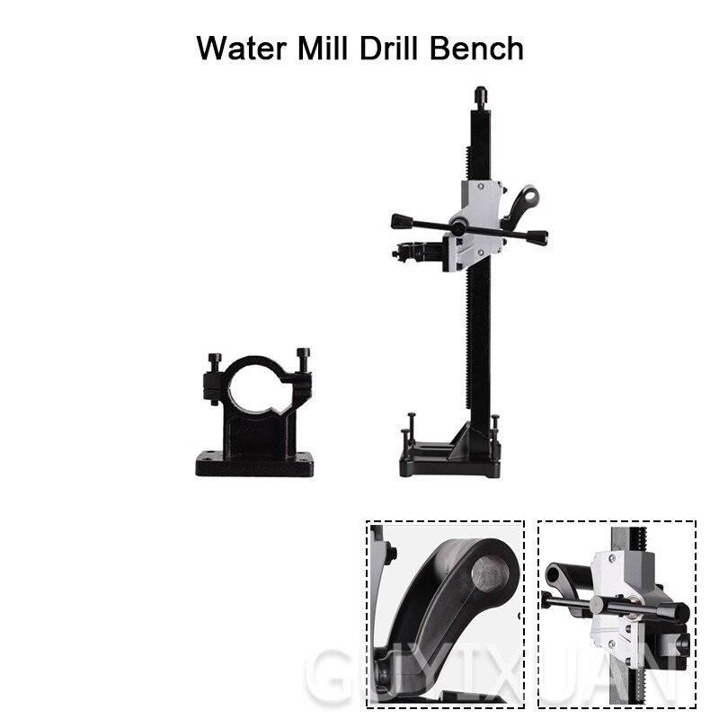 Soporte de fijación de plataforma agua escritorio diamante taladro portátil de doble uso soporte de fijación de plataforma agua molino de agua taladro Banco barra superior