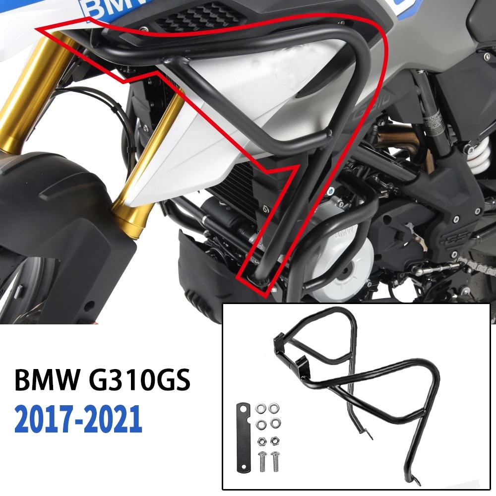 G310 GS العلوي تحطم بار محرك الحرس الوفير الإطار السقوط حامي لسيارات BMW G310GS 2017 18 2019 2020 2021 دراجة نارية الملحقات