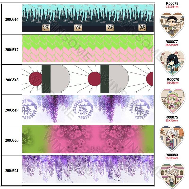 Desenhos animados japoneses 30 pçs resinas planar gorgorão/fita de cetim 5 jardas 25mm/38mm/50mm/75mm para diy headwear acessórios para o cabelo