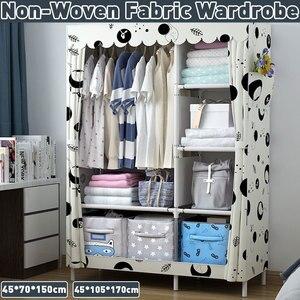 Portable Closet Wardrobe Modern Minimalist Style Clothes Rack Dustproof Cover Bedroom Storage Organizer Holder Closet Furniture